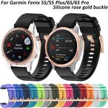 Cinturini per cinturino Smart Watch da 20mm per Garmin Fenix 5s/5s Plus/6S/6S Pro cinturino a sgancio rapido cinturino in Silicone accessori in oro rosa