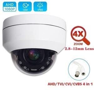 Vandal-proof CCTV Analog  AHD Camera 1080P 2MP 4X Optical Zoom AHD Camera Analog High Definition Indoor/Outdoor