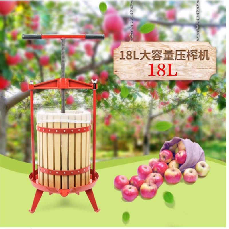 La prensa Manual máquina de jugo de vino de uva de jugo de residuos separación casa apple presionando exprimidor para la miel/frutas/ vegetales