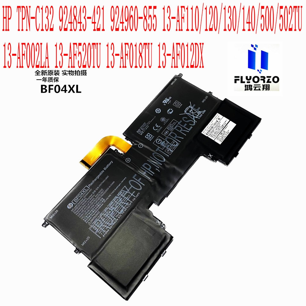 100% Brand new original 43.7WH/5685mAh HP BF04XL Battery HP TPN-C132 924843-421 924960-855 13-AF110/