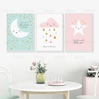 cute clouds moon star baby nursery wall art canvas posters prints cartoon painting nordic kids room decoration picture