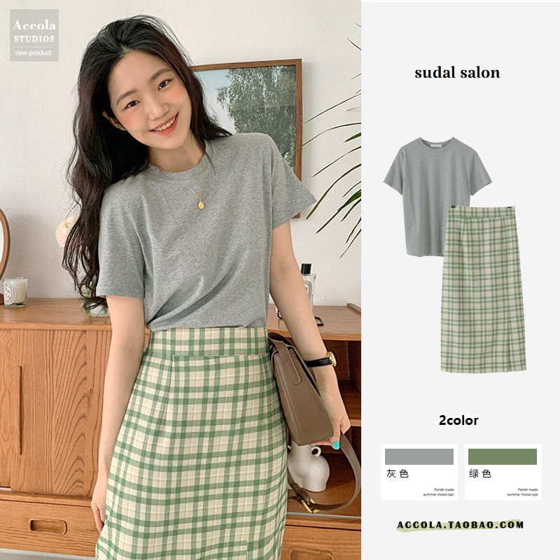 Preppy Style T-shirt Plaid Skirt Younger Fashion Western Style Leisure Suit Women's Summer Two-Piece