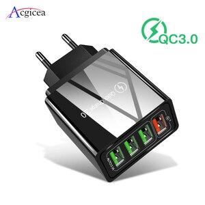 Сетевое зарядное устройство с 4 USB-портами и поддержкой быстрой зарядки