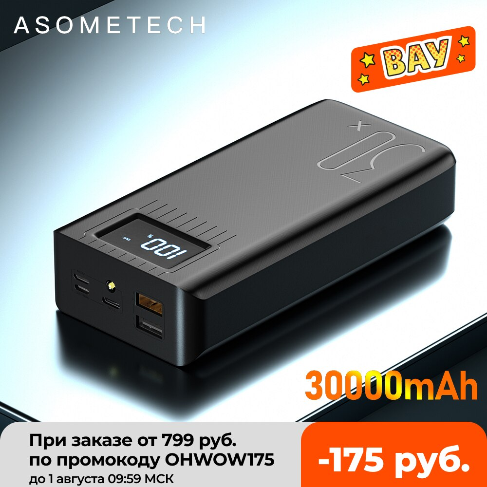 2USB LED قوة البنك 30000mAh المحمولة شحن فاني بنك حزمة تهمة بطارية خارجية Powerbank آيفون شاومي سامسونج هواوي