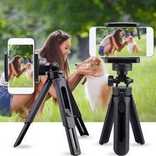 Profesion Mini Protable Tripod Mobile Tripod Camera Bluetooth Stand Monopod Cam Box Photo Holder Table Phone Tripod For  Camera