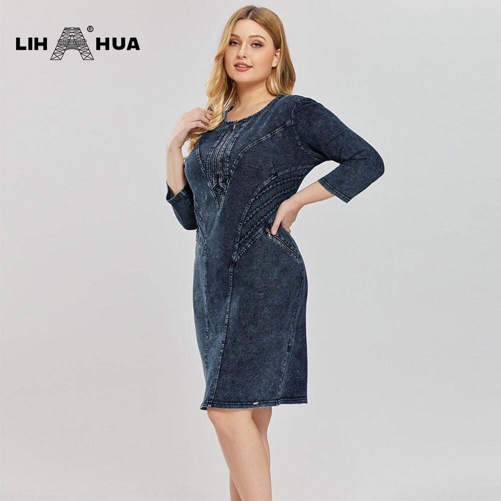 LIH HUA Women's Plus Size Fashion Denim Dress High Flexibility Slim Fit Dress Casual Dress New knitted denim