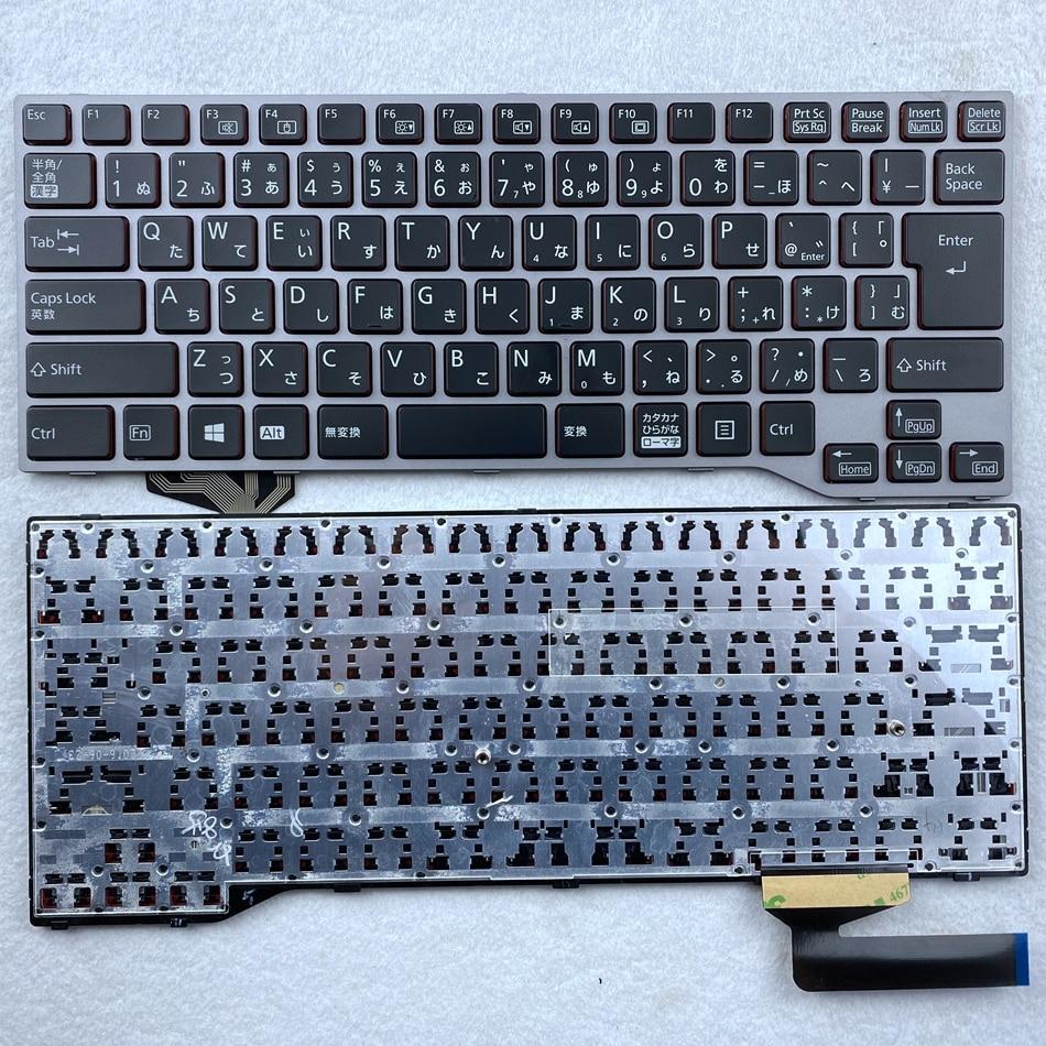 اليابانية لوحة المفاتيح لابتوب فوجيتسو E733 E734 E743 U745 E744 E546 E547 E544 E736 JP تخطيط
