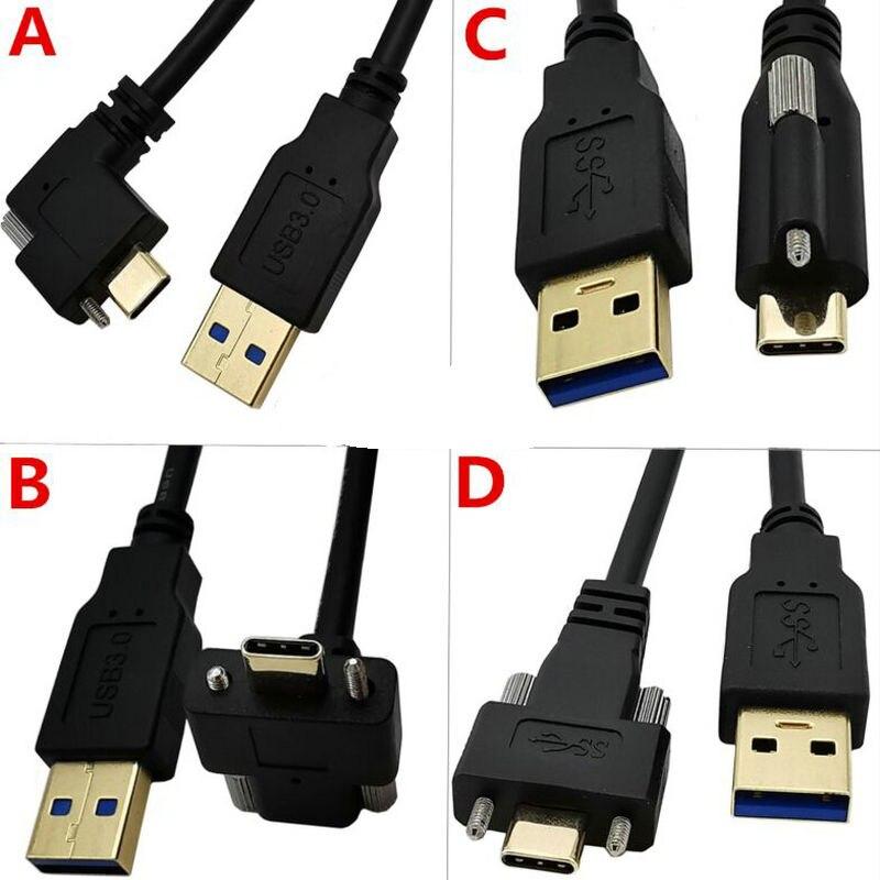 5Gpbs plaqué or 90 ° coudé USB 3.1 type-c double vis de verrouillage au câble de données USB3.0 Standard pour caméra