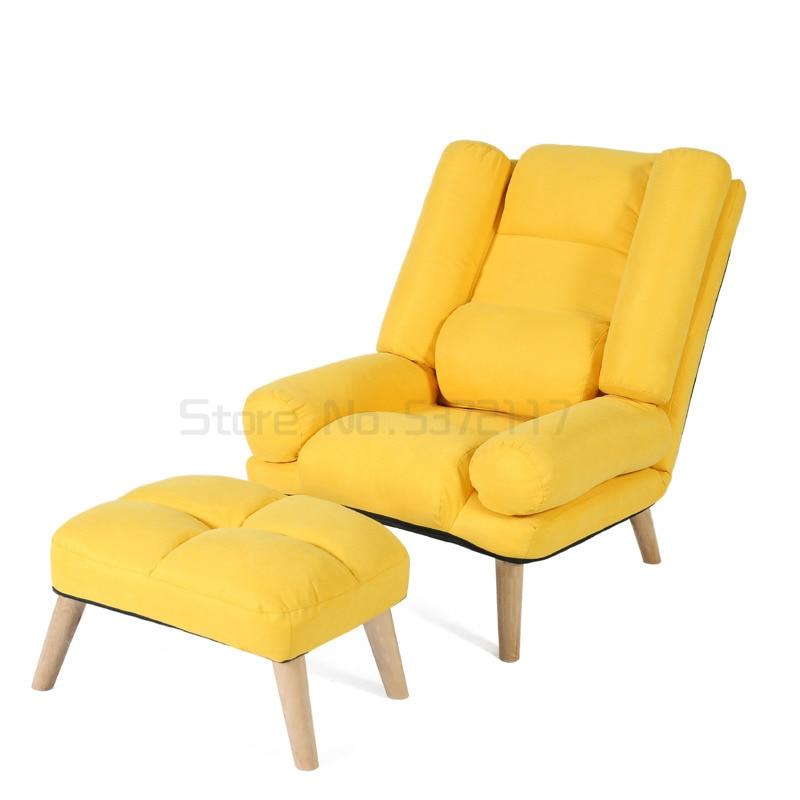 أريكة استرخاء شرفة الترفيه كرسي غرفة نوم أريكة واحدة كسول كرسي بظهر للاستلقاء الإبداعي