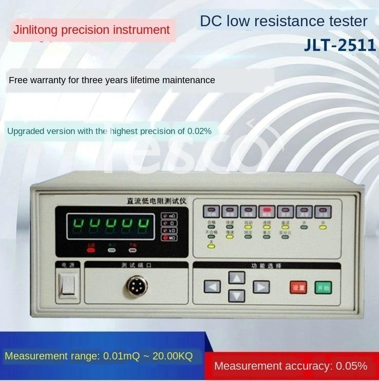 JLT-2511 DC low resistance tester micro-ohmmeter