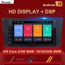 DSP 4G 64G 2 din 안드로이드 10 차량용 DVD 라디오 메르세데스 벤츠 E 클래스 W211 E200 E220 E300 E350 E240 E270 CLS 클래스 W219 멀티미디어