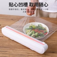 household cling film foil divider cutter suction cup wall hanging punch free fixing food wrap dispenser kitchen supplies
