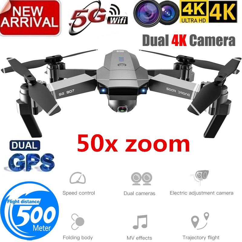 Профессиональный Дрон с gps с 4K HD Двойная камера широкоугольная анти-встряхивание двойной gps wifi FPV RC Квадрокоптер