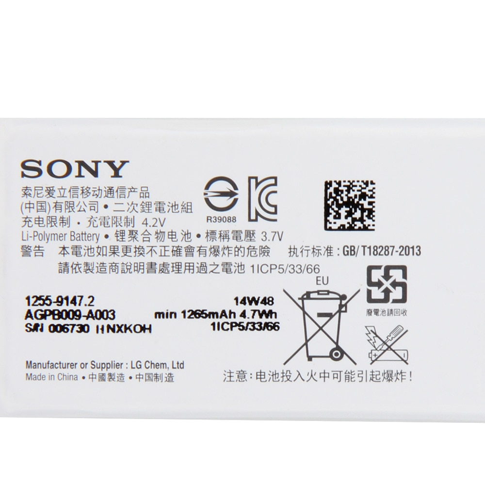 Original SONY Battery For SONY ST27i ST27 Xperia go ST27a Advance 1265mAh Authentic Phone Replacement Battery enlarge