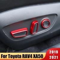 for toyota rav4 2019 2020 2021 rav 4 xa50 car seat adjustment switch knob panel trims cover trim sticker interior accessories