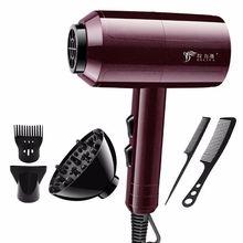 Mini sèche-cheveux Portable professionnel 2200 W pour sèche-cheveux sèche-cheveux brosse professionnelle sèche-cheveux Machine sèche-cheveux de voyage