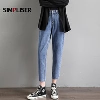 2021 hot jeans for woman plus size denim light blue harem jeans high waisted ladies high street fashion trousers femme mom jeans