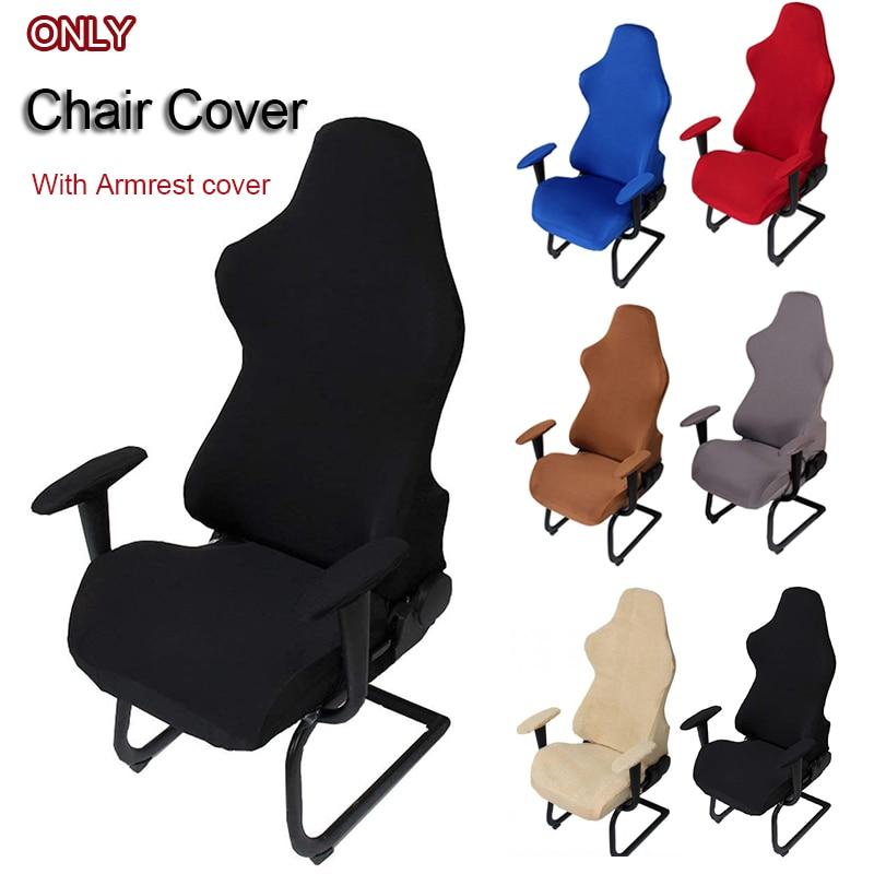 مكتب الكمبيوتر لعبة كرسي غطاء كرسي الألعاب تمتد حامي الغلاف الذراع بقية غطاء ل مستلق سباق كرسي يغطي