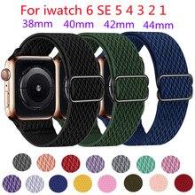 Apple Watch Band SE 6 42มม.44มม.สาย Solo Loop Braided สำหรับกีฬา IWatch นาฬิกาสร้อยข้อมือ5 4 3 38มม.40มม.
