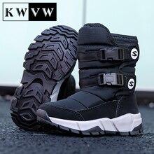 Kids Snow Shoes Solid Color Plus Velvet Boy Girl Winter Outdoor Sport Booties TPR Soft Bottom Non-sl