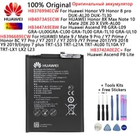 orginal huawei battery for huawei mate 9 20x 20 x9 proy7 primehonor v9 8x max8c8 y7 pro note 10 ascend p8p8 lite batteries