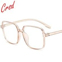 CRSD 2020 Fashion Square Polygon Sunglasses Plastic Oversized Women Men Large Frame Plain Face Anti-