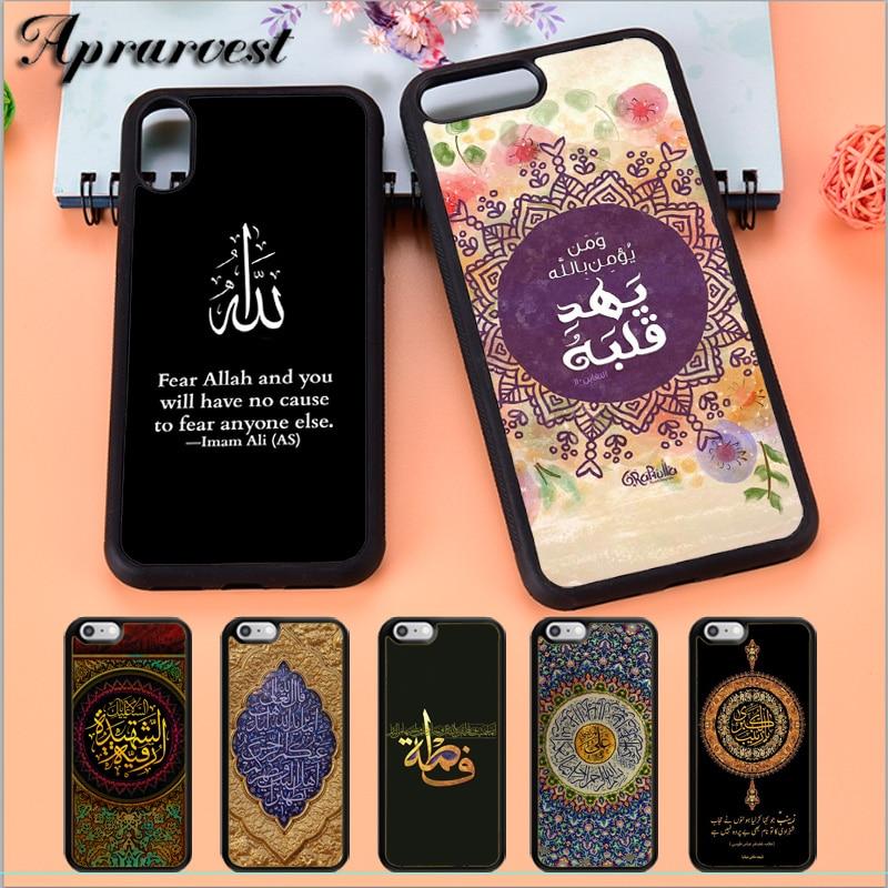 Aprarvest Imam Ali islámica Shia Santo caja del teléfono funda para iPhone 5 y 5s SE 6 6S 7 8 PLUS X XS X XR MAX 11 PRO