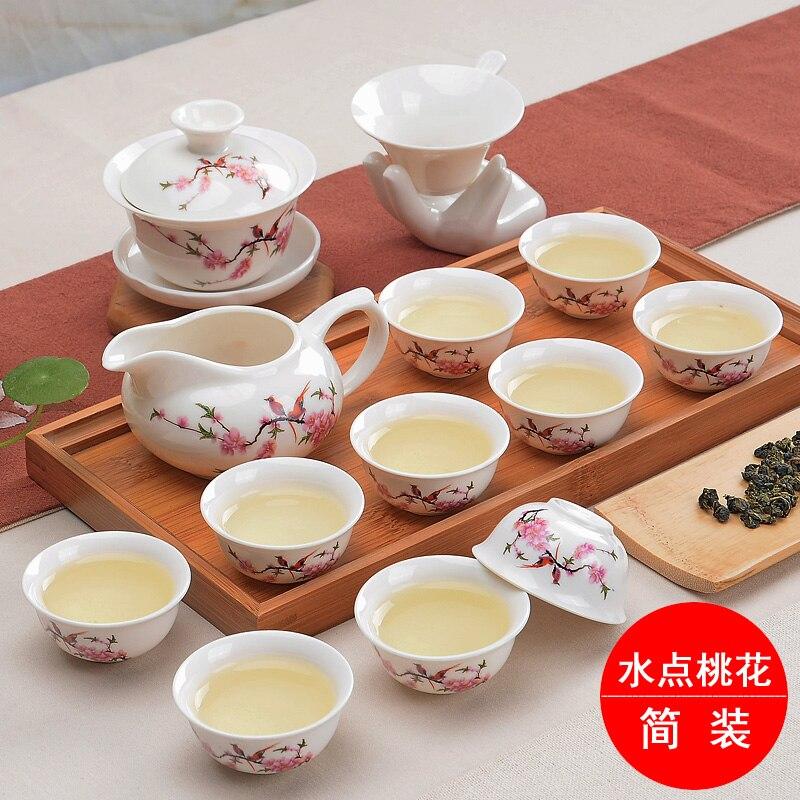 14 قطع الأبيض إبريق شاي بورسلين مجموعة حفل فنجان الشاي Dehua السيراميك طقم شاي صيني طقم شاي الكونغ فو هدية