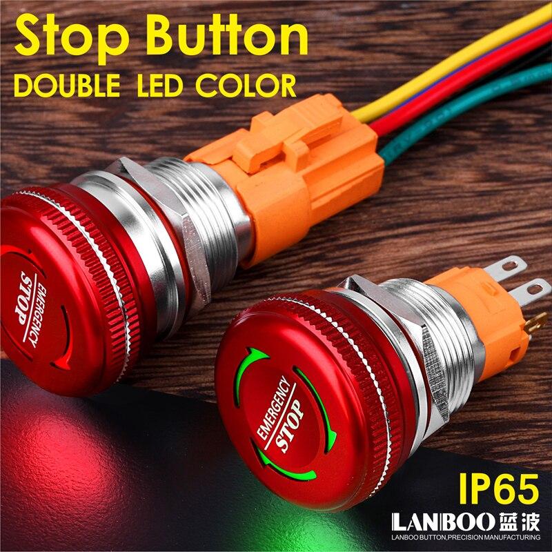 LANBOO 16 мм 19 мм 22 мм гриб аварийный стоп кнопочный переключатель со светодиодом 12V24V световая люминесценция Водонепроницаемая IP65