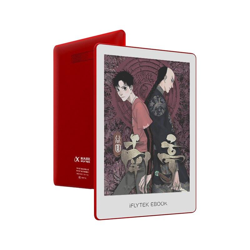 Iflytek c1 kolorowy czytnik ebooków audio książka słuchanie ekranu dotykowego 300pi e-atrament czytaj kolorowy ekran komiksów Wifi e-book Kindle