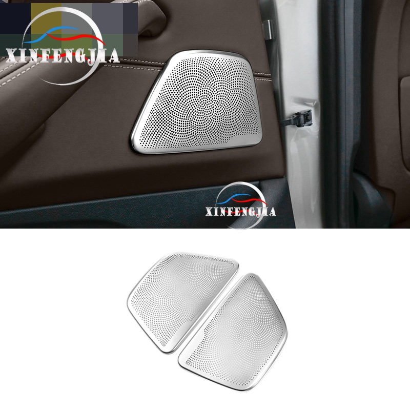 Para BMW 5 Series 6GT G32 G30 17-19 2 * puerta trasera de acero de cubierta de altavoz estéreo Trim