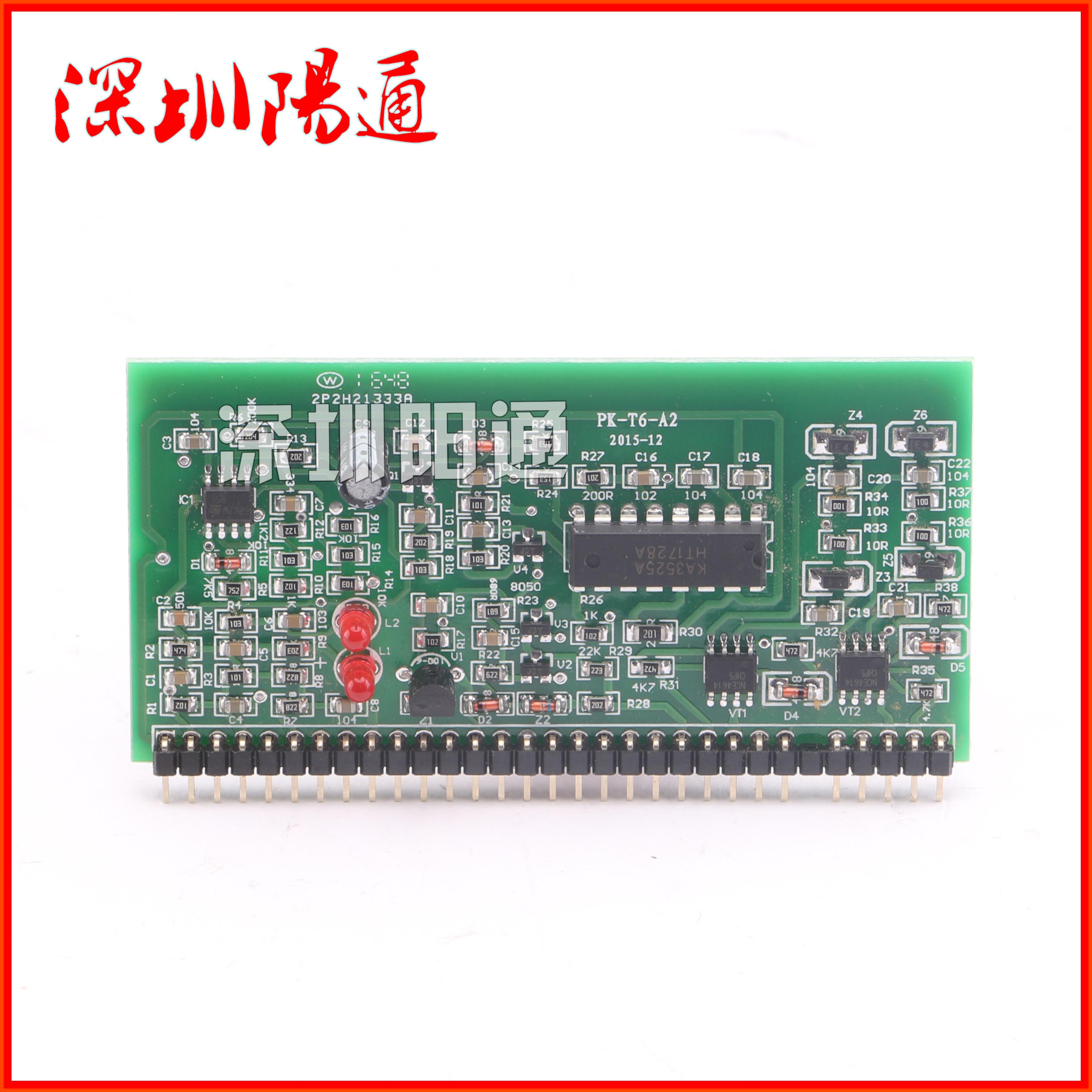 Control de máquina de placa única 3525 placa Vertical pequeña ZX7-200/250 tubo único IGBT pequeña máquina de soldadura 220v Control módulo