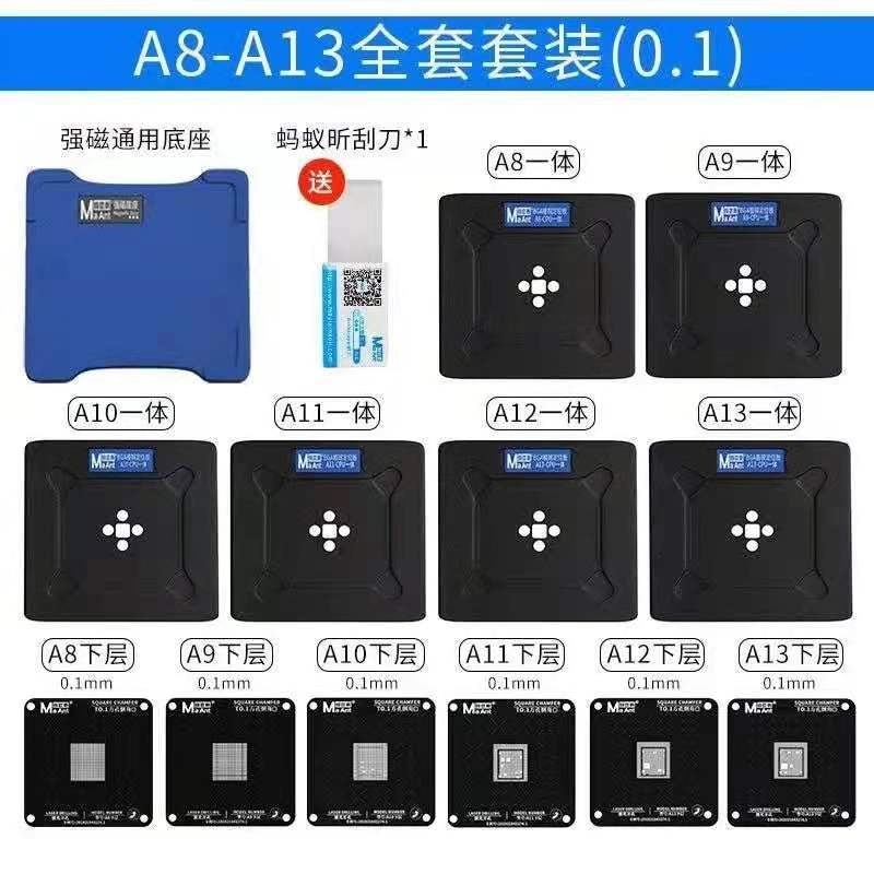 MaAnt A8 A9 A10 A11 A12 A13 وحدة المعالجة المركزية مجموعة الاستنسل Reballing محطة 0.10 0.12 مللي متر Reball كيت