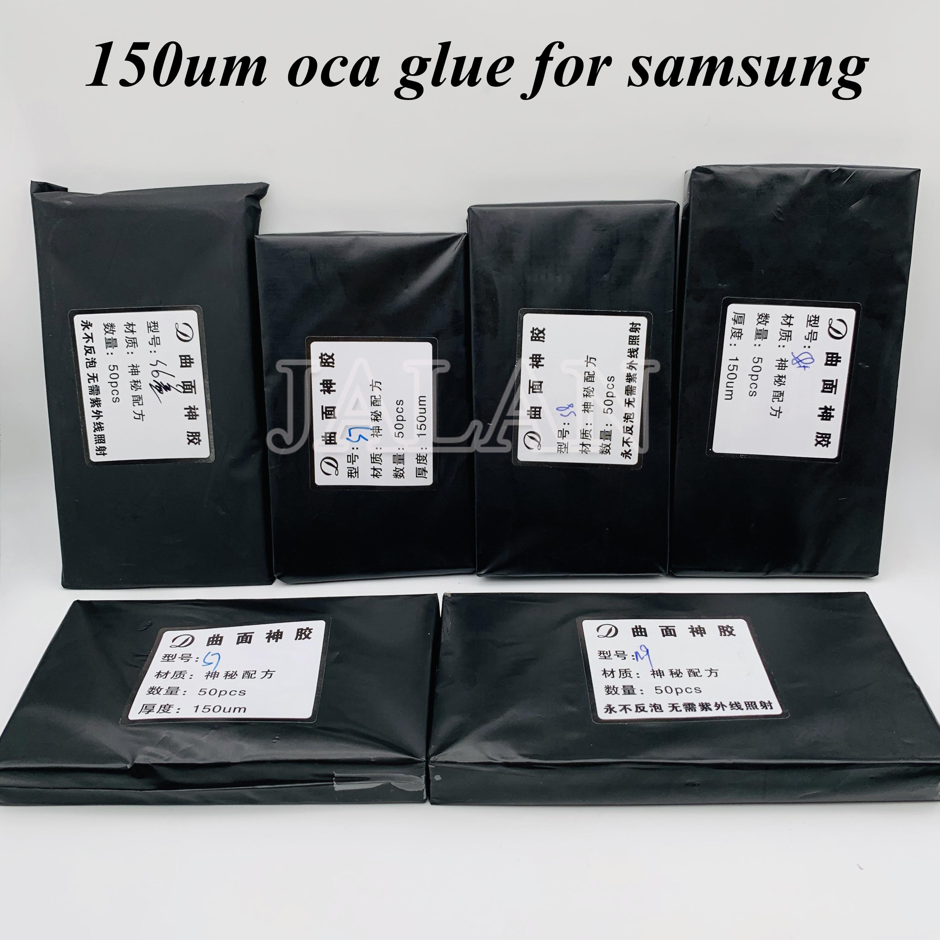 150UM OCA Glue For SAMUNG note10 plus s10 plus note s8 S9 plus LCD screen glass oca laminating no bubble Optical Clear Adhesive
