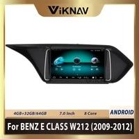 android 9 0 car radio auto player for benz e class w212 2009 2010 2011 2012 carplay multimedia vedio gps navigation tv wifi bt