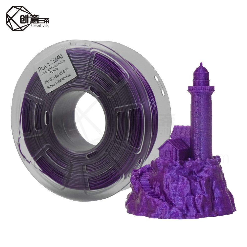 فتيل طابعة 3D PLA ، فتيل لامع جديد 2020 1.75 مللي متر 1 كجم ، فتيل لامع أسود/بنفسجي/أزرق