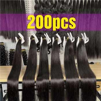 Levita 200PCS/Lot Bulk Wholesale Bone Straight Bundles Deals Human Hair Bundles Weft Hair Extension Brazilian Hair Weave Bundles