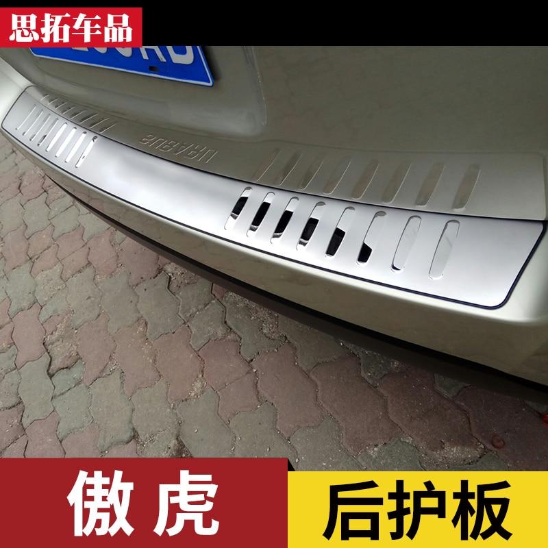 Para Subaru Outback 2010 2011 2012 2013 2014 panel de alféizar trasero de acero inoxidable de alta calidad, alféizar de Protector de Parachoques Trasero