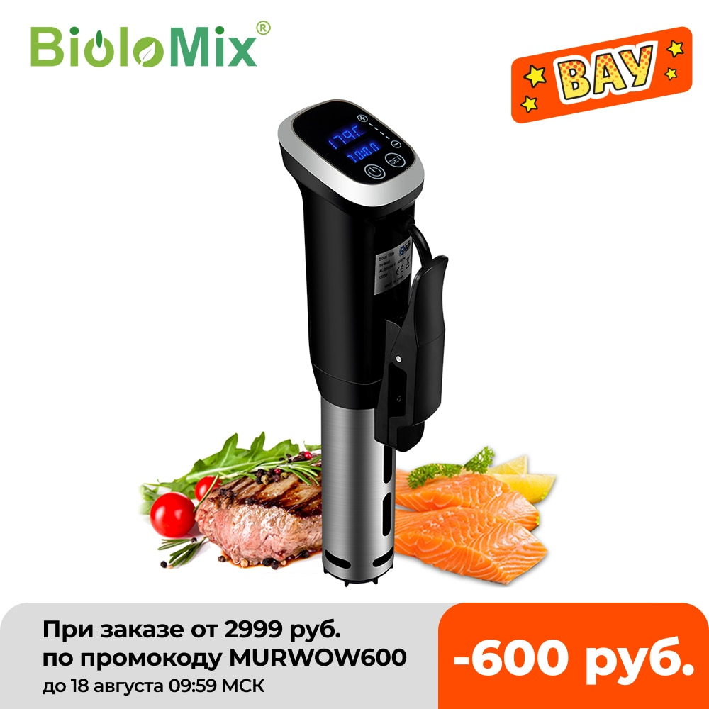 Biolomix 2.55 Generation Ipx7 Waterproof Vacuum Sous Vide Cooker Immersion Circulator Accurate Cooking With Led Digital Display