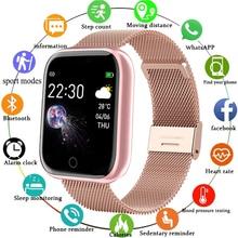 I5 الرياضة Smartwatch النساء الرجال معدل ضربات القلب ضغط الدم جهاز تعقب للياقة البدنية الاطفال ساعة ذكية ل أندرويد IOS ساعة ذكية PK IWO P80