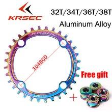 KRSEC 104BCD vélo plateau arc-en-ciel 32/34/36/38T étroit large vélo plateau 4pc boulons pour SHIMANO/SARM/FSA pédalier