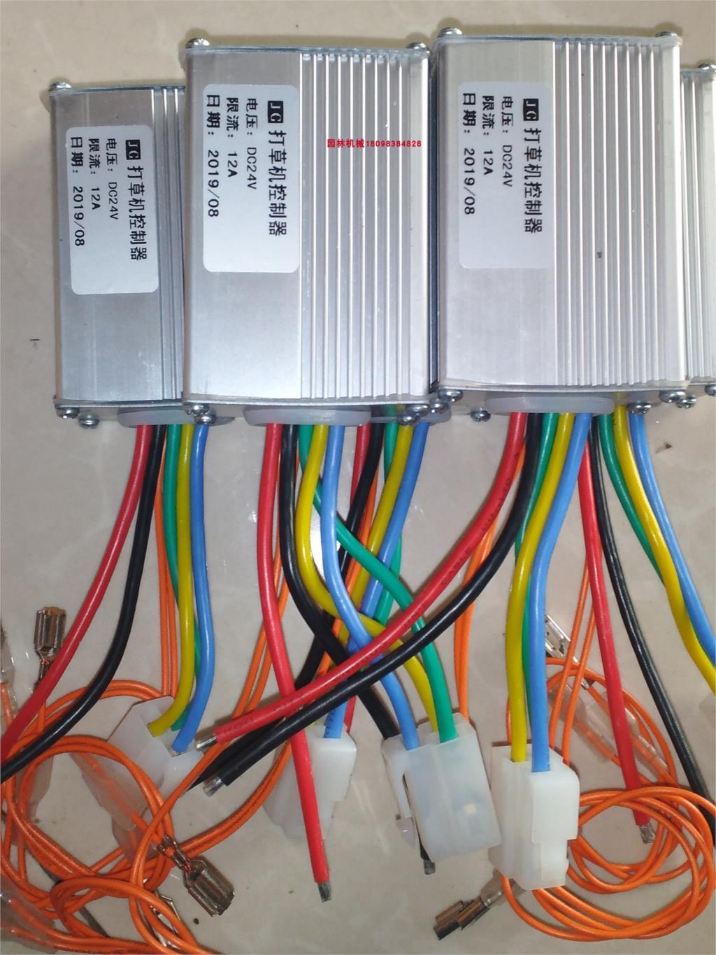 الأمثل الديناميكي فرش تيار مستمر عالية الطاقة جزازة العشب الكهربائية المراقب المالي 800 واط 24 فولت ، 48 فولت 60 فولت المحرك