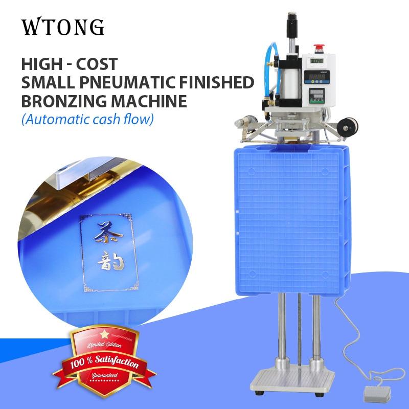 WTONG-QS100 آلة الختم الساخن ، صندوق دوران الهاتف الصغير ، صندوق بلاستيك ، علامة تجارية ، ختم خشب جلدي