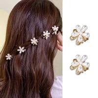 sweet mini pearl crab hair clips hairpins vintage women girls flower hair claw elegant styling barrettes hair accessories
