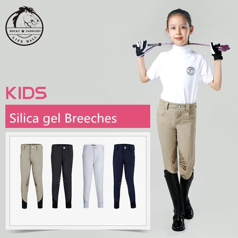 Cavassion children's semi-silicone breeches, butterfly wing silicone design non-slip breeches, children's riding breeches