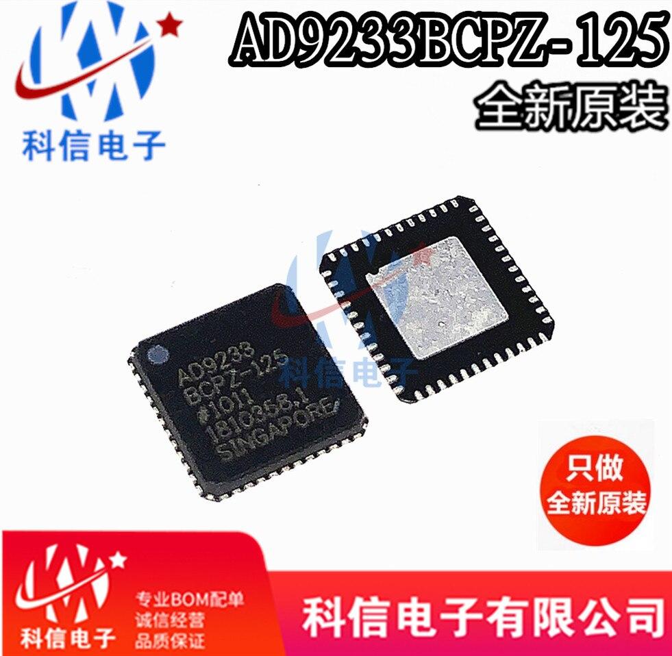 شحن مجاني AD9233BCPZ AD9233BCPZ-125 LFCSP48 10 قطعة