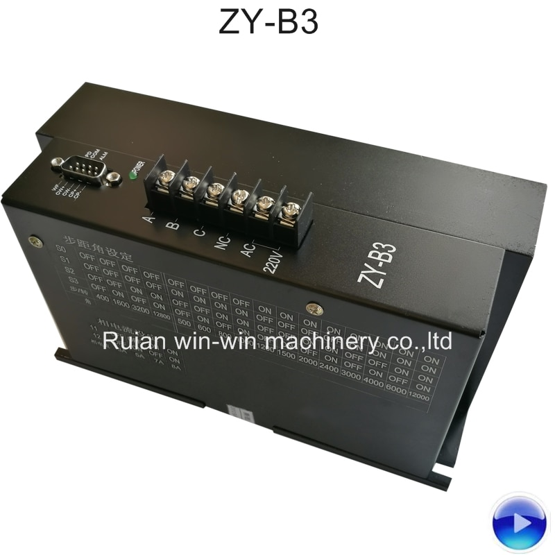 ZY-B3 ZYB3 ZY B3 ثلاث مراحل سائق لغير المنسوجة حقيبة صنع آلة لحام آلة