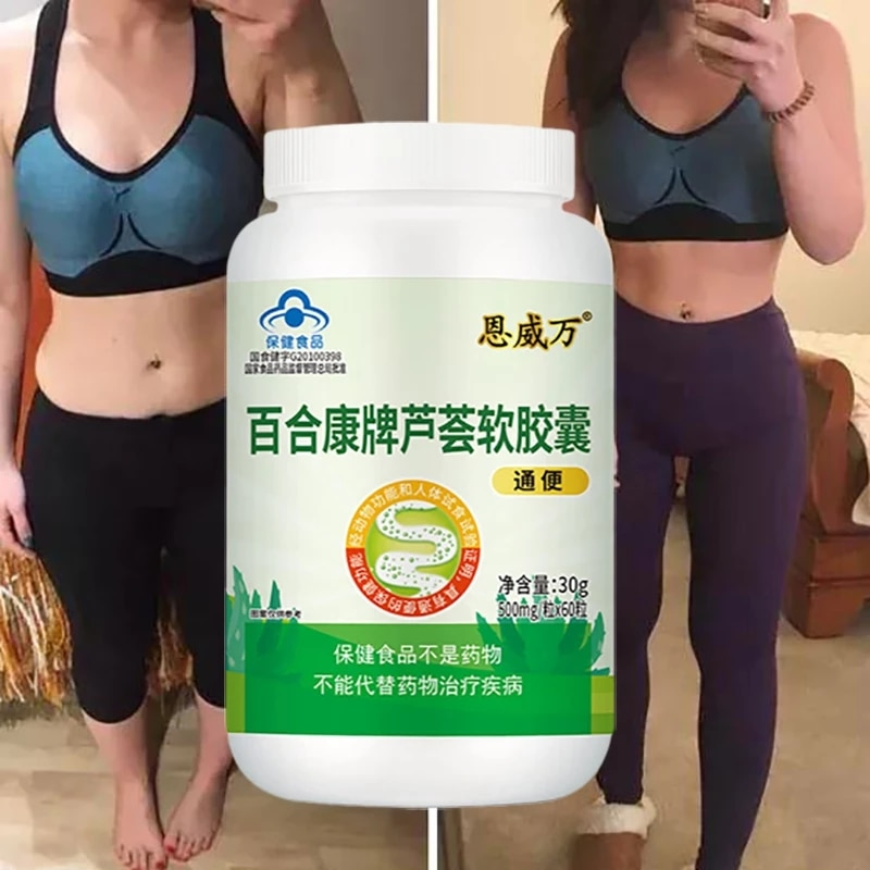 Powerful Fat Burning and Cellulite Slimming Diets Pills Weight Loss Products Detox Face Lift Decreased Appetite Night Enzyme