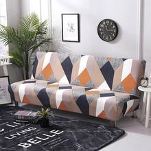 Funda Universal para sofá cama de 155-190cm funda de sofá elástica funda para sofá sin reposabrazos funda plegable para sofá cama