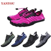yanyou mens and womens water sports shoes upstream shoes sports quick drying barefoot diving swimming surfing water walking be